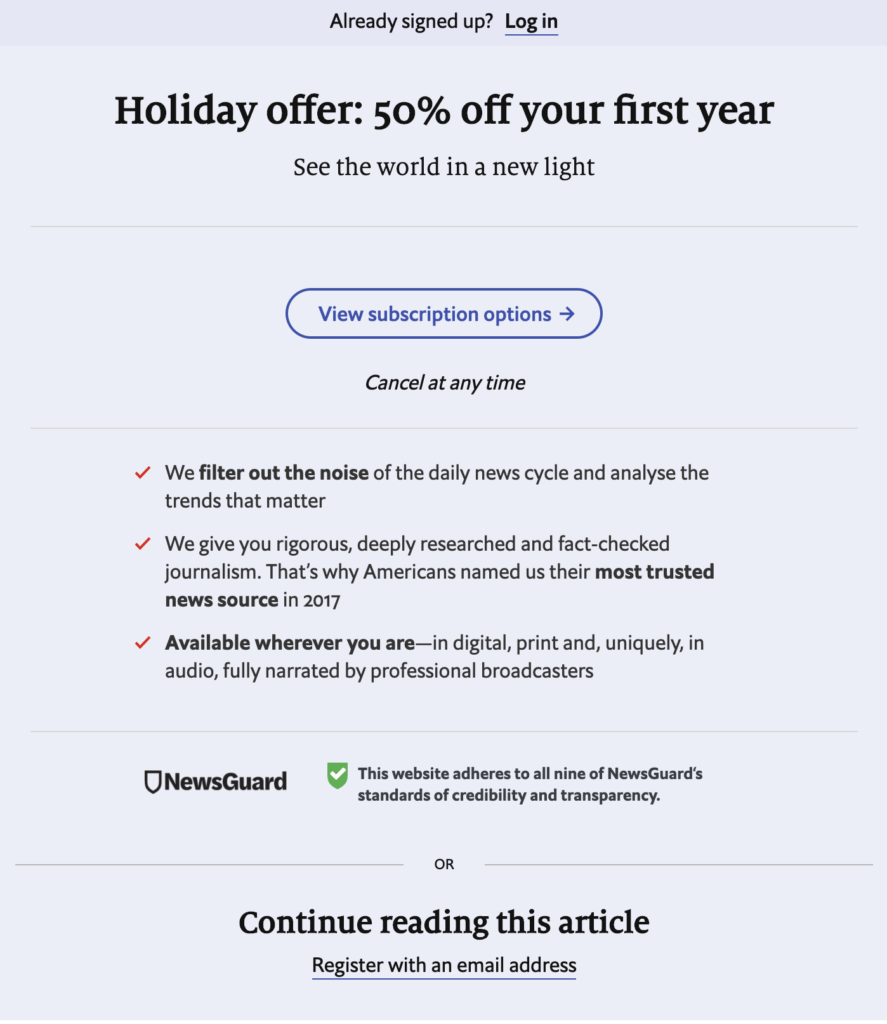 Gated content email templates